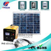 Power/Solar solares Panel System con Solar Panel (pH5-VS-1220)