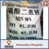 Безводное Msp, мононатриевый фосфат, мононатриевый моногидрат фосфата