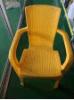 كرسي تثبيت [موولد] مع اليد
