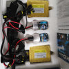 자동 Headlight 55W Fast Bright Ballast HID Xenon Kit