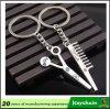 Парикмахер оборудует гребень и Scissor ключевая цепь для пар