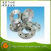 Reborde de aluminio forjado