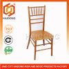 Wedding와 Banquet를 위한 금 Wood Chiavari Chairs