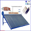 加圧コンパクトな太陽給湯装置システム