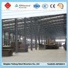 Almacén prefabricado/taller de la estructura de acero de la venta caliente
