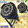 24*12W RGBW 5in1 DJ Bar LED PAR Disco Light (sf-308)