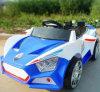 O estilo de Maserati caçoa o carro elétrico, passeio das crianças no carro do brinquedo