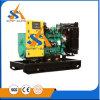 中国の工場60Hz 450kw無声ディーゼル発電機