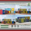 販売または中国の容器のホームまたはホーム容器のための輸送箱のホーム