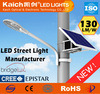 2016 migliore Selling Solar Street Light con Favorable Price