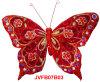 Искусственние бабочки