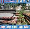 中国の製造業者Q690dの合金の鋼板