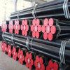 継ぎ目が無い鋼管(ASTM A106/A53)