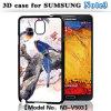Samsung Note3 (N3- V503)のための3D Case
