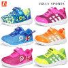 Chaussures infantiles nouveau-nées de Boys&Girls de bébé d'enfants de petit gosse