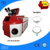 Prezzo economico della saldatrice di CNC del laser