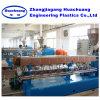 Параллельно Двухшнековый Экструзия для Изготовление PA Гранулы пластиковые
