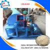 木製の粉砕機または木片の粉砕機機械
