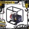 Enerpac 지도책 시리즈 주유 펌프