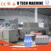 自動収縮包装のパッキング機械のための工場価格