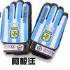 Перчатки футбола Agentina