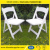 현대 정원 가구 디자인 저가 접는 의자