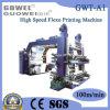 네 가지 색상 고속 플 렉소 인쇄 기계 (GWT-A1)