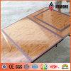2016 recomendar el panel de aluminio de la decoración de la pared de la textura de madera hermosa