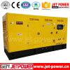 Генератор Cummins молчком Generator100kVA/80kw генератора энергии звукоизоляционный тепловозный