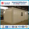 Het vlakke Huis van de Container van het Pak (LD-012)