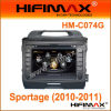 車DVD W A8 CPU /Bt/RDS/GPS/V-Cdc/Pop/3G/File管理KIA Sportage (2010-2011年) (HM-C074G)