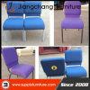 2014脚の金属教会椅子(JC-E135)