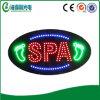 Muestra de neón del BALNEARIO de cadena de la venta LED (HSS0254)