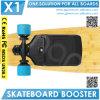 Скейтборд Hoverboard покатой ракеты -носителя доски электрический