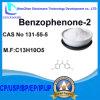 ベンゾフェノン2 CAS 131-55-5