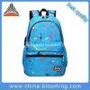 Мешок школы Backpack цветастой конструкции способа водоустойчивый Nylon для студента