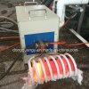 Réchauffeurs à induction à économie d'énergie avec carte de contrôle 40kVA
