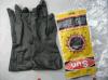 Перчатки черного латекса цвета промышленные (5604)
