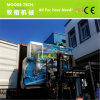 PE PVC 판매를 위한 폐기물 플라스틱 분쇄기 pulverizer 기계