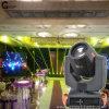 luz principal móvil inteligente de la viga de la etapa de 230With7r LED para el banquete Pasillo (A230GS)