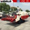 4lz-4.0e小型ムギの収穫機機械フィリピン