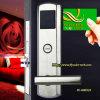 호텔 RF 카드 자물쇠, 디지털 키 카드 자물쇠, 호텔 디지털 자물쇠