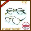 Runder Gläser Hotsale der Anzeigen-R720 preiswerter Rahmen