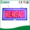 LED Open Sign LED Breakfast Sign LED Display Sign (HSB0133)