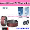Франтовское кольцо Nfc мобильного телефона