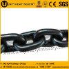 Морскими цепь соединения оборудования сваренная частями стальная короткая для подниматься