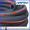 Масло Suction и Discharge Hose 10bar