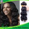 Cabelo não processado ondulado natural do Virgin do cabelo humano da forma de trama da máquina