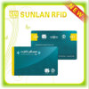 Smart card combinado do PVC do plástico (SL3133)