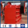 2016 الصين عمليّة بيع حارّ صغيرة تعدين [جو كروشر] آلة صناعة مع [فكتوري بريس]